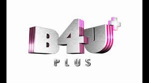 تردد قناة بى فور يو بلس الجديد 2019, تردد قناة b4u plus على النايل سات