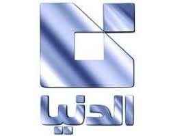 تردد قناة الدنيا الجديد 2019