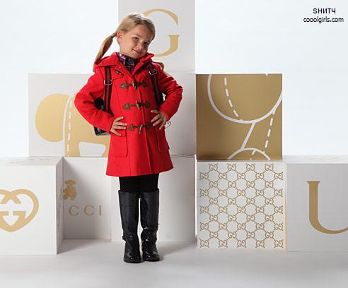 f18be78b6 ملابس حديثة للاطفال 2019 ، اجمل ملابس للاطفال 2019 - حنين الحب