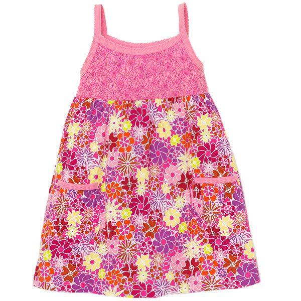 8e47feafe0f2a اشيك واحدث ملابس اطفال 2019 ، اروع ملابس اطفال 2019 - حنين الحب