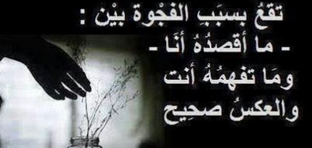 رسائل فراق حزينه 2019 , رسائل الم وفراق 2019