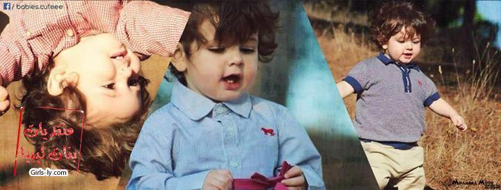 اجمل اسماء اولاد اسلامية 2019 اسماء اولاد مصرية 2019 – اسماء اولاد من القران اسلامية مصرية