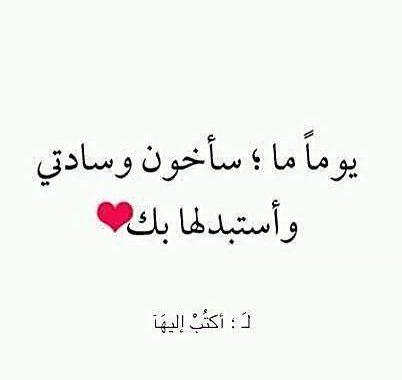 اجمل اشعار حب 2019 , قصائد الحب للزوج , شعر حب قصير