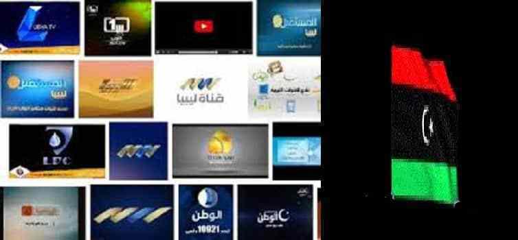 تردد القنوات الليبية 2019 على النايل سات , ترددات القنوات الليبية الجديدة