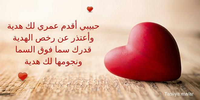 1b818503db59d رسائل حب وغرام في الليل 2019