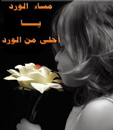 رسائل ندم و فراق 2019 – رسائل حزن وندم جديدة – عبارات ندم وحزن