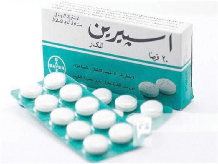أموكسيسيللين مضاد حيوى واسع المجال Amoxicillin