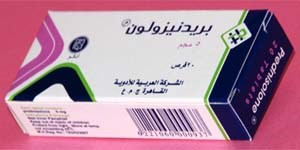 دواء بريدنيزولون Prednisolone