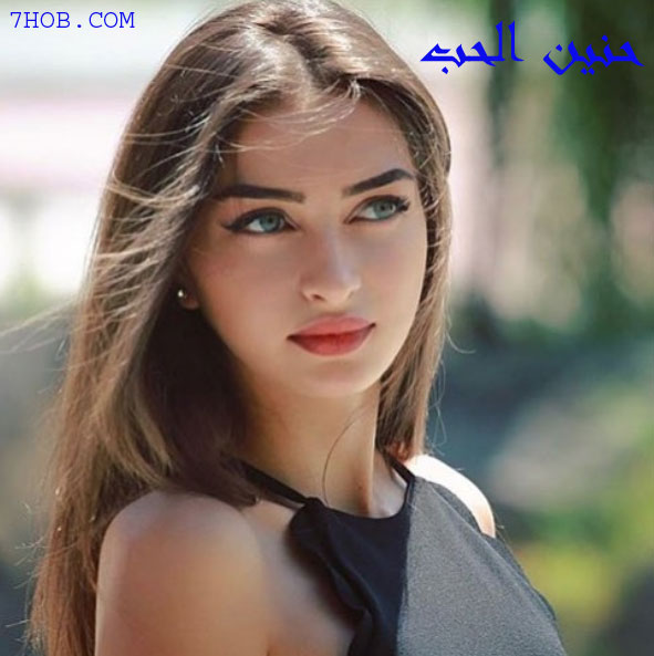 5eab4dc865f98 صور بنات روشة جميلات 2019 - صور البنات HD خطيرة جدا - حنين الحب