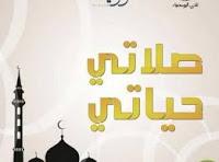 صور عن الحسد 2019 , صور واتس اب عن الحسد 2019 , بوستات عن الحسد اسلامية