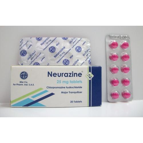 نيورازين اقراص – مضاد للذهان وإنفصام الشخصية Neurazine