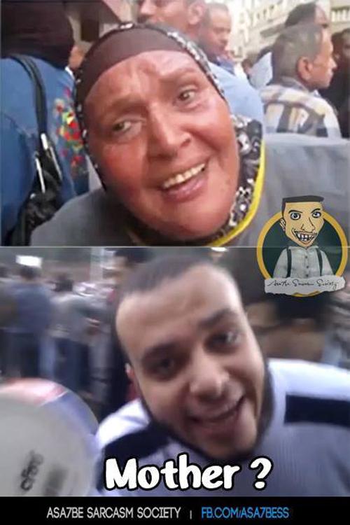 نكت مصرية 2019 ، نكت مضحكة مصرية جديدة قصيرة اجمد نكت مضحكة جامدة جدا 2019